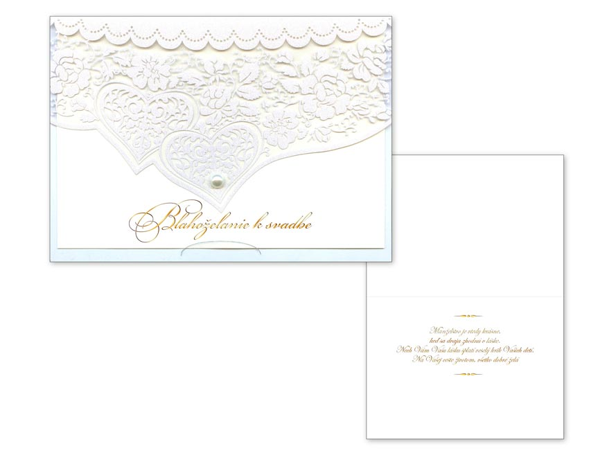 sK Blahoželanie svadobné  CN-412 PRANI_H_C0325